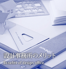 Benefits of design office