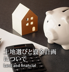 Land and financial